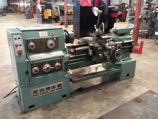 Baoji Engine Lathe With Tapper S/n 2332 16
