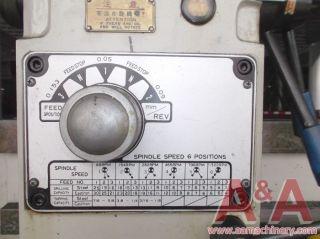 Yang Iron Radial Arm Drill 7