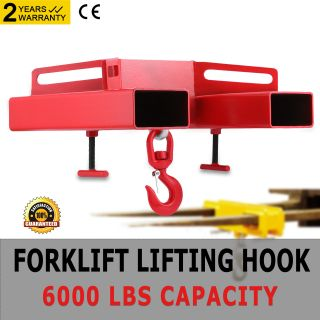 Vevor Forklift Lifting Hoist Swivel Hook Mobile Crane 6600 Lb.  Capacity Lift photo