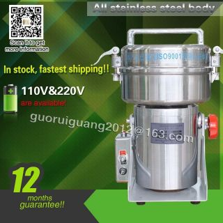 500g,  Dhl Swing Small Powder Grinding Machine,  Powder Grinder,  110v/220v photo